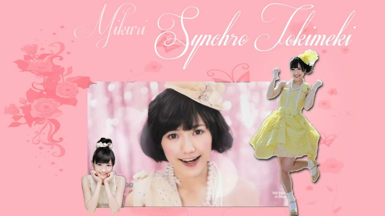 Watanabe Mayu – Synchro Tokimeki