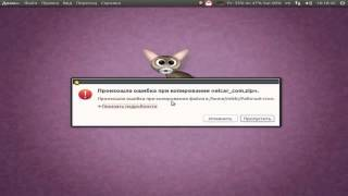 Ubuntu+ClamAV+HAVP+ClamFS