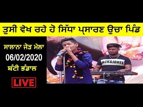 🔴-[-live-]-banti-bhandal-||-mela-kulle-wali-sarkar-|-jasvir-sai-|-ucha-pind-||-phagwara