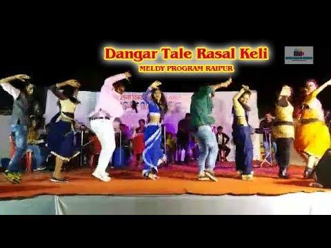 Ruku Suna Orchestra Program Marine Drive (Dangar Tale Rashara Keli) Sambalpuri Melody 2018 Raipur