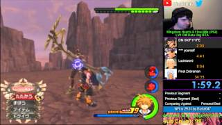 Kingdom Hearts II Final Mix - LV1 Terra Survival RTA