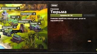 Бесплатный бот для RIOT (RiotZone) (riot.mail.ru)
