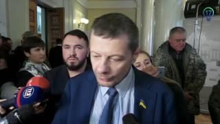 Мосийчук подрался в кулуарах ВР  Эксклюзив