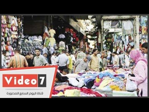 تاجر ملابس بالموسكى : نستعين بشبكة الإنترنت فى التسويق لمنتجات -عيد الام-  - 17:23-2018 / 3 / 22