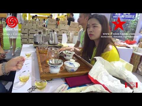Шен Пуэр - Китайский чай для похудения // Alles Asia