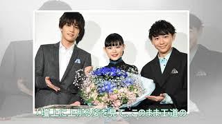 三代目JSB・岩田剛典 失敗続きの杉咲花バースデーサプライズ「稀にみるやつ」