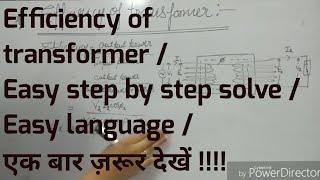 Efficiency of transformer (Define in easy language)