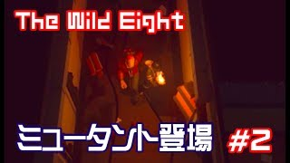 Steam-THE WILD EIGHT: http://thewildeight.com/ 超サクサク進みます。...