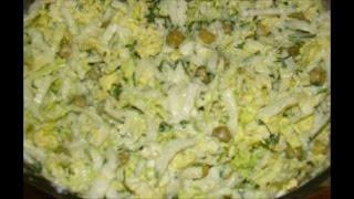 Нежный, освежающий, ароматный и очень вкусный салат
