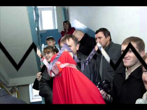 Сватовство. Свадебный портал Украины