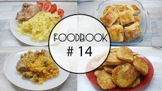 Недельный FoodBook #14 *Быстрые УЖИНЫ* + БОНУС