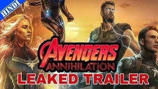 Avengers 4 Trailer Leak Full Description | Explained in Hindi