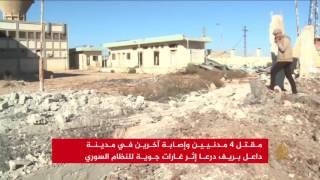 غارات النظام تدمر أجزاء من مستشفى طفس بريف درعا