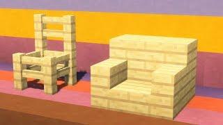 50 стульев для вашего дома, сада, замка и прочих построек! КАНАЛ ДЯДЯ ДИМА: https://www.youtube.com/channel/UC7kBsfZXvnx8zkwk7MoP6fQ...