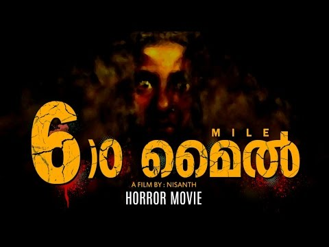 6th Mile Malayalam Horror Movie - Film by Nishanth  l English Sub Titles