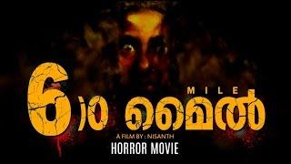 Video 6th Mile Malayalam Horror Movie - Film by Nishanth  l English Sub Titles download MP3, 3GP, MP4, WEBM, AVI, FLV November 2017