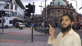 Leeds City Of England Tour 2018