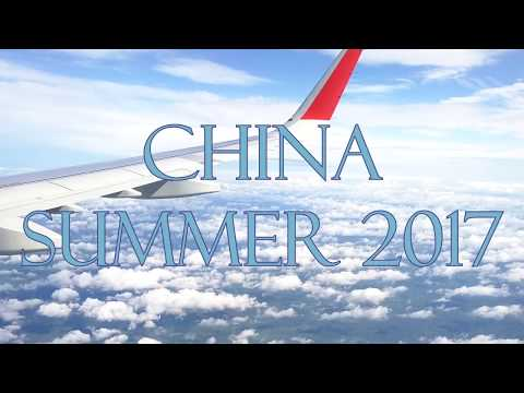 CHINA summer 2017 | Shanghai, Ningbo | AIESEC