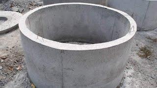 Как сделать бетонное кольцо(Данное видео демонстрирует алгоритм действий при производстве бетонных колец. Мы также реализуем формы..., 2014-10-22T11:25:14.000Z)