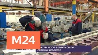 Смотреть видео Лифтам могут вернуть статус опасных объектов - Москва 24 онлайн