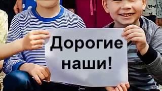 Поздравление воспитателям д/с 'Тополёк' гр. Почемучки 2017 г