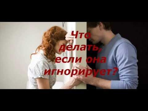 Что делать если девушка скорпион