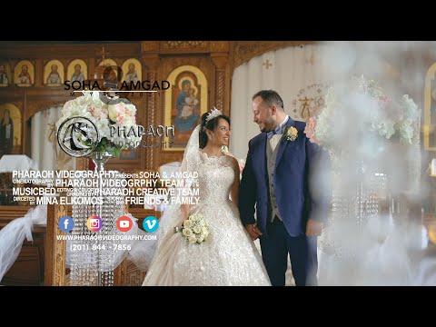 Download Soha & Amgad's Wedding 5.15.2021