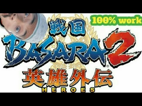 Che*t basara 2 heroes ps2