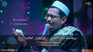 Habib Abdullah Bin Ali Al Athos YaAllah Biha Lirik