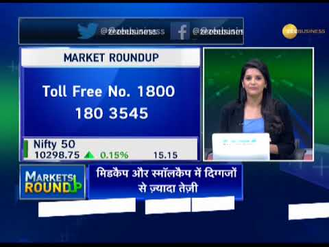Markets RoundUp: Know how market traded @ November 20, 2017