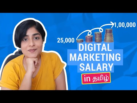 Digital Marketing Salary (Tamil) | Truth | Post Lockdown | Fresher (What to Expect?)