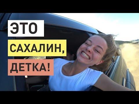 """ОРЕЛ И РЕШКА"""