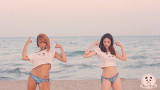DANCE SUMMER Evee & Chocola ~ Travesura - Nicky Jam (MIRRORED) ~ Maid Okaeri