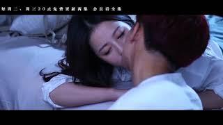 เบื้องหลังฉากจูบ- หลี่หงอี้&โจวอวี่ถง เรื่อง My love from the ocean 《来自海洋的你》
