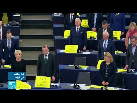 نواب البرلمان الأوروبي في ستراسبورغ يعبرون عن تعاضدهم مع ضحايا الاعتداء الإرهابي  - نشر قبل 2 ساعة