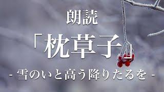 語 訳 現代 木曽 の 最期