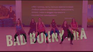 Bad Bunny - MIA #zumba #mia