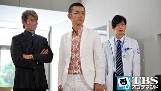 輝(平岡祐太)は、KZ病院を動かしているのは梢(水川あさみ)の実家である四...