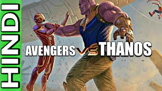 How Can Avengers Defeat Thanos ? | Explained In HINDI