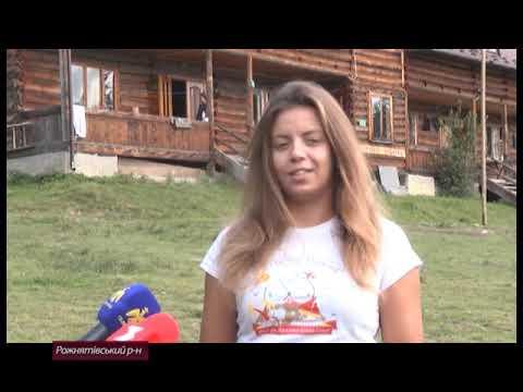 Схід і Захід разом! На Прикарпатті таборують дітки із Донбаса