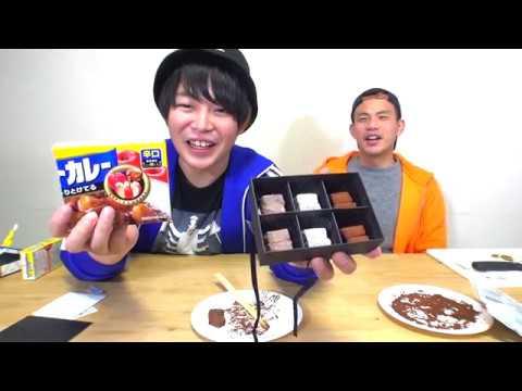 カレーチョコレートドッキリの裏話と未公開シーン