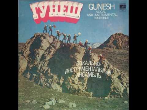 "ВИА ""Гунеш"" - диск-гигант 1980 г."