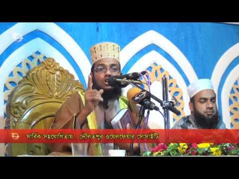 Bangla Waz 2018 |  Komor Uddin Sylhet | মাওলানা কমর উদ্দিন দৌলতপুরী