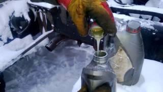 масло лукойл 75 90 в минус 45