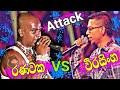Chamara Weerasinghe vs Chamara Ranawaka Best Sinhala Song Collection