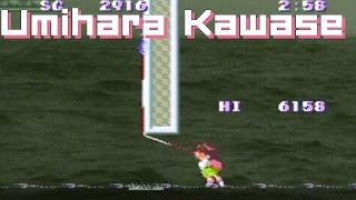 "【Umihara Kawase】 ★Todo o Nada★ ""Super Famicom"""