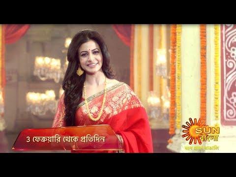 SUN BANGLA TV LAUNCHING CEREMONY / PRESS MEET/ শুরু হল নতুন বাংলা বিনোদন চ্যানেল সান বাংলার পথ চলা