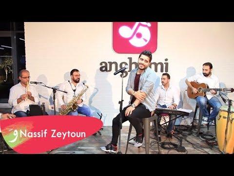 Nassif Zeytoun - Anghami Session 2 / ناصيف زيتون - في أنغامي