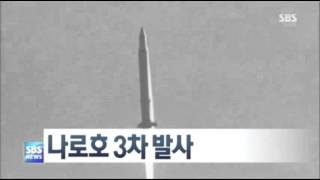 Raw: South Korea Launches Satellite Into Space