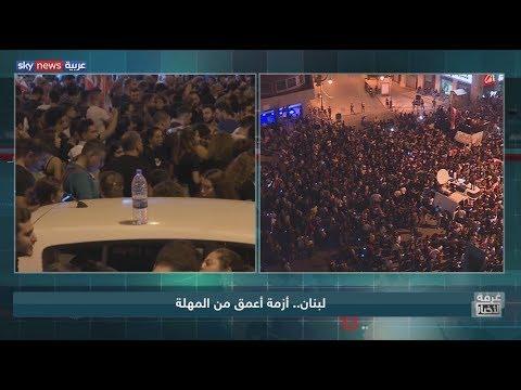 لبنان.. أزمة أعمق من المهلة  - نشر قبل 9 ساعة